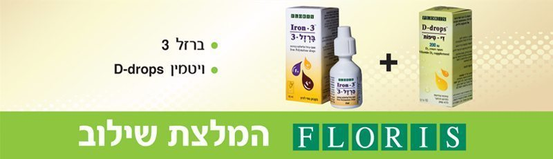 FLORIS STRIP 4