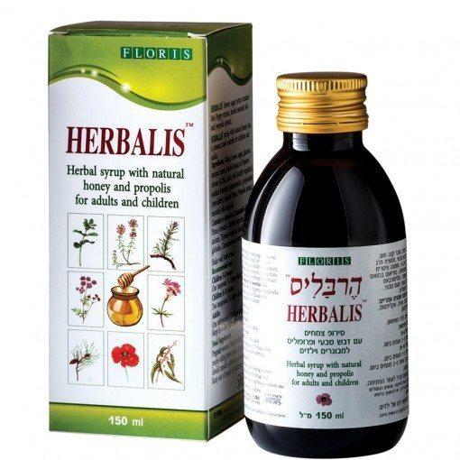 Herbalis 150 syrup_7290008110501_L