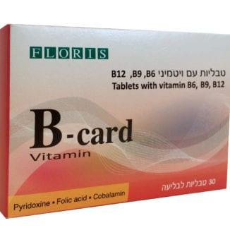 B Card_7290008111638