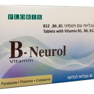 B Neurol_ 7290008111669