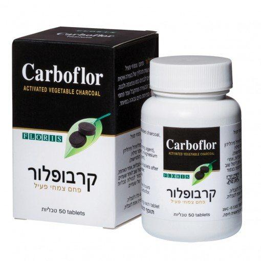CARBOFLOR 50