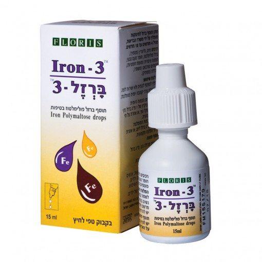 iron 3