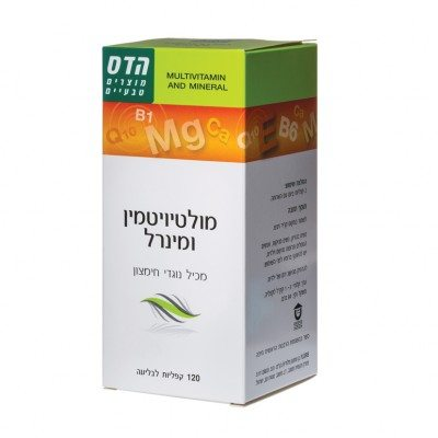 multivitamin HADAS