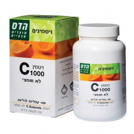 vitamin C 1000 HADAS