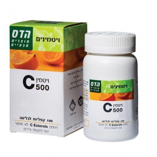 vitamin C 500 HADAS