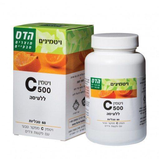 vitamin C chew HADAS 2