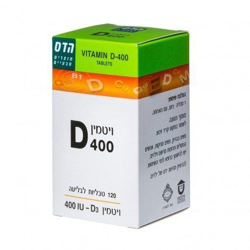 vitamin D hadas