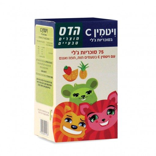 vitamin c jelly
